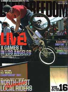 2004 X-GAMES @ 23MAG BMX