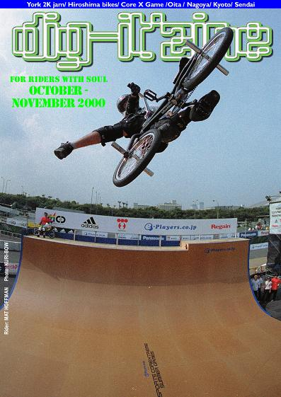 mat hoffman dig it bmx zine cancan lookback