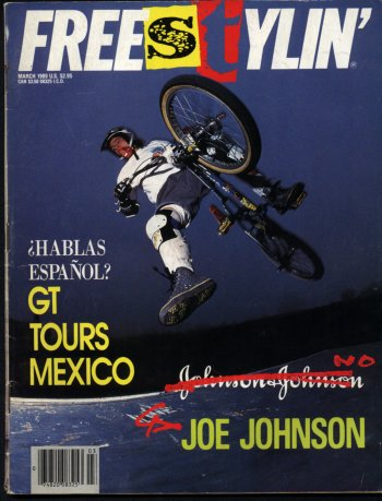 ron wilkerson freestylin 03 1989